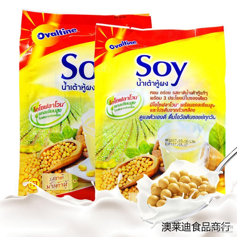 泰国原装进口 阿华田SOY豆浆速溶纯豆浆粉420g袋早餐豆奶粉