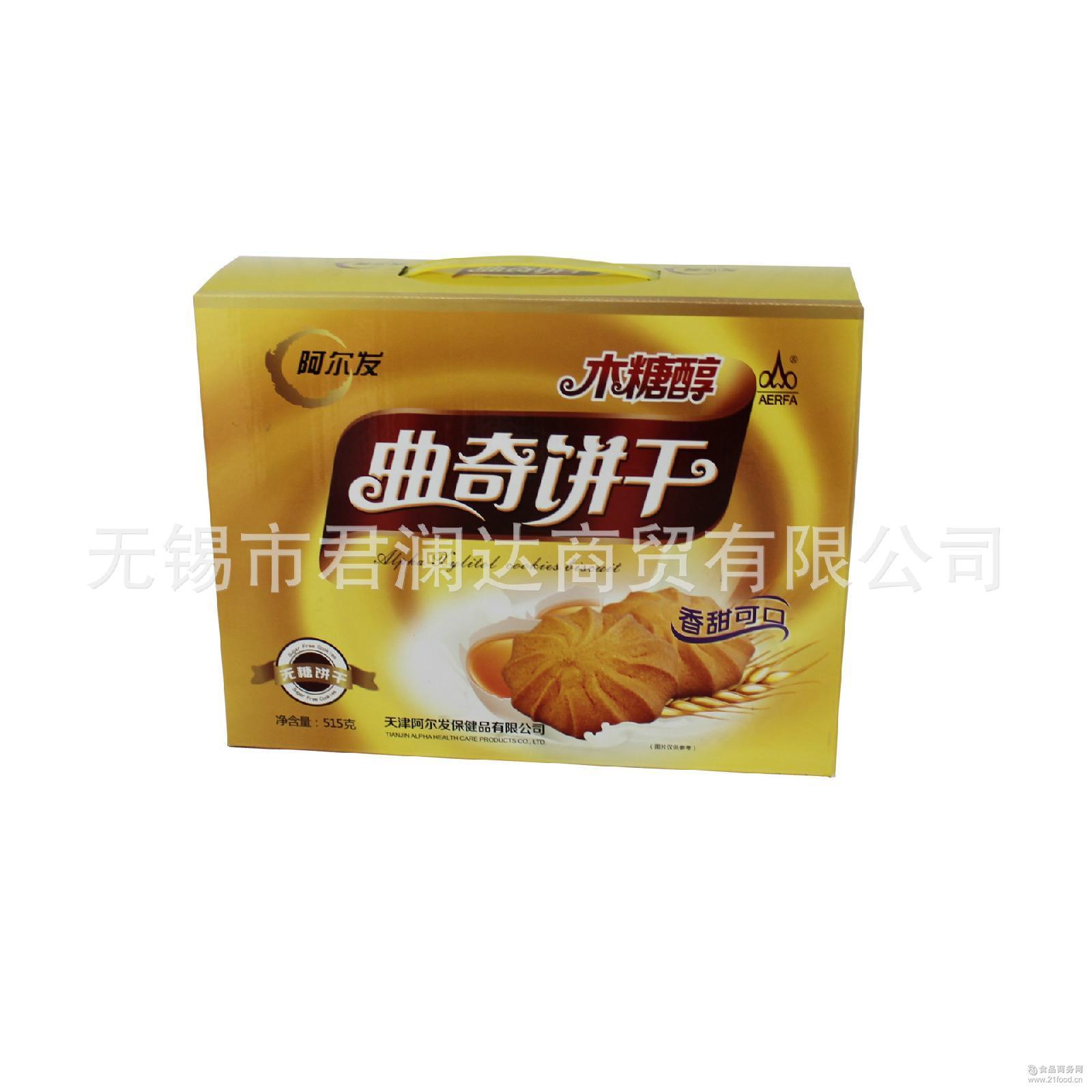 阿尔发515g曲奇饼干 糖尿病人蛋酥饼 木糖醇无糖食品