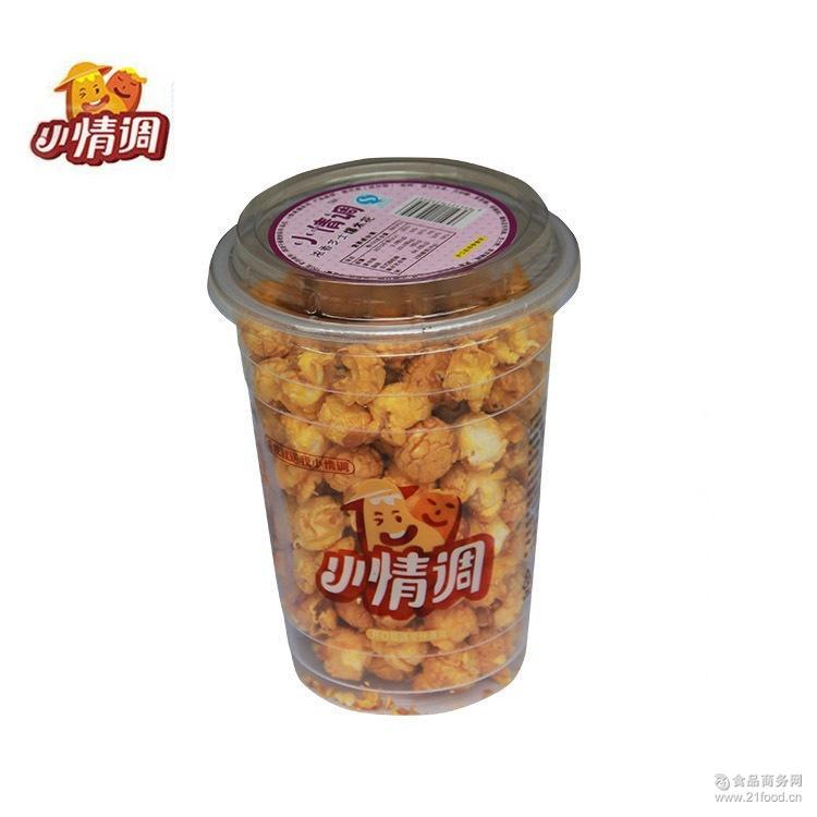 芝士味 爆米花 休闲 电影院* 膨化食品 120g球形 居家食品