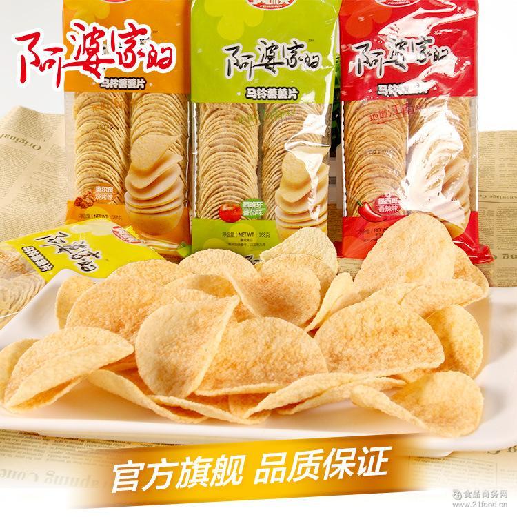 休闲膨化食品 【官方直营】阿婆家的香脆薯片168g*20包整箱批发