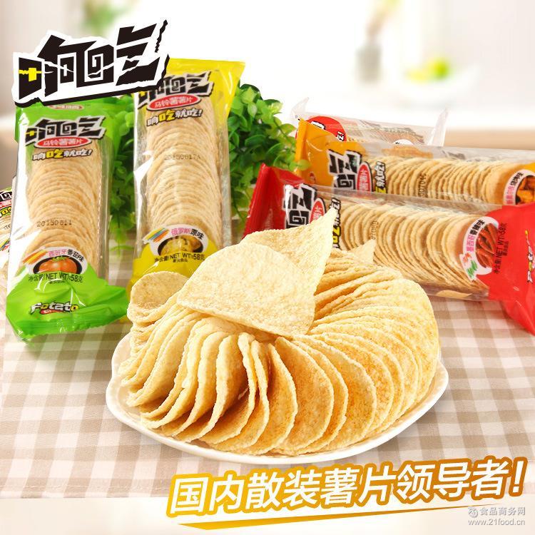 风顺响吃油炸薯片58g*48包休闲零食膨化食品整箱厂家直销批发代工