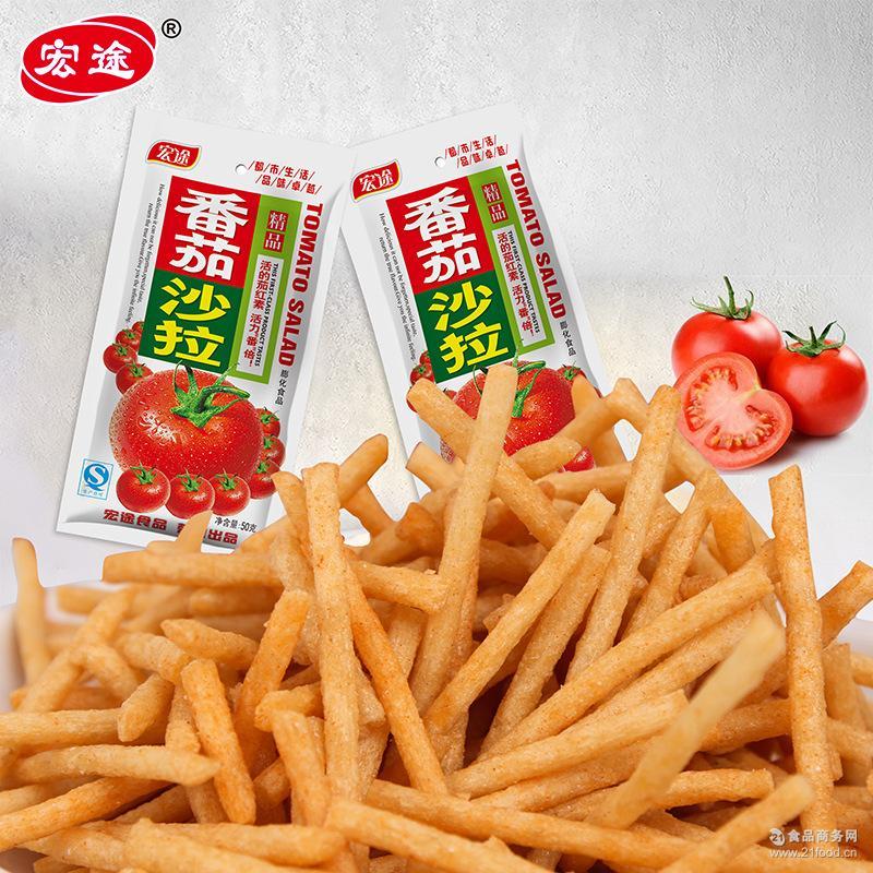 儿童休闲零食 新品宏途番茄沙拉40g薯片薯条 膨化食品厂家直销