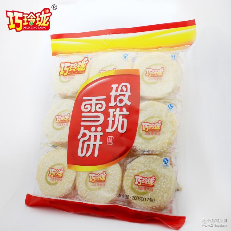 河南休闲食品零食批发 巧玲珑雪米饼200g 儿童休闲零食 膨化食品
