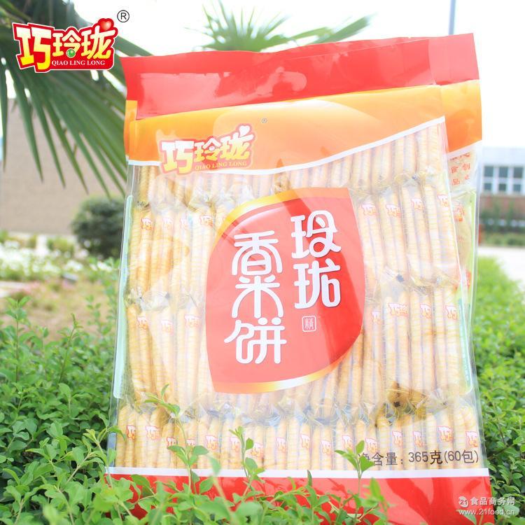 香米饼干365g 儿童休闲零食 河南产地货源 香脆好吃 休闲食品批发