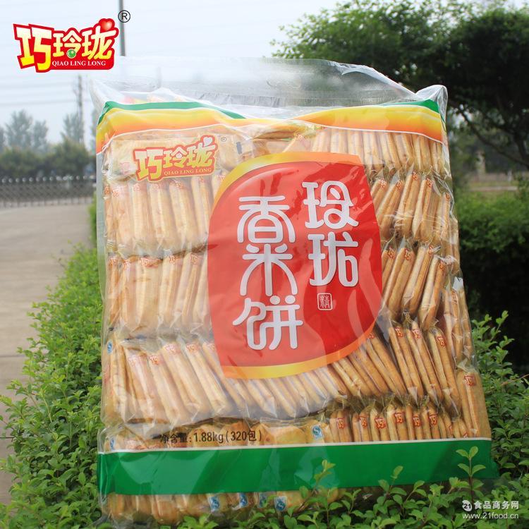 饼干批发 儿童学生零食 休闲食品 膨化食品香米饼1.8Kg袋装