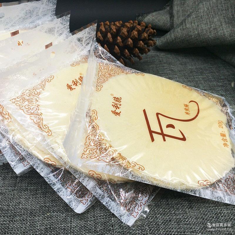 整箱20g*60包整箱 质检精装瓦片煎饼薄饼风吹饼台湾风味鸡蛋脆饼