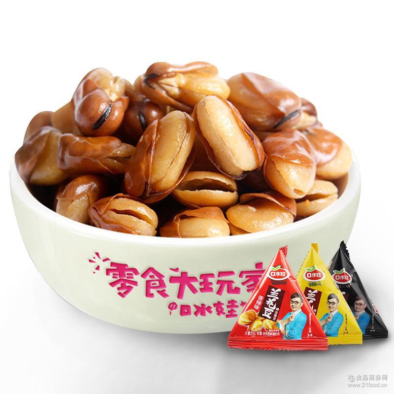 口水豆 休闲零食品 4kg/箱批发 口水娃兰花豆蚕豆 蟹香牛肉香辣味