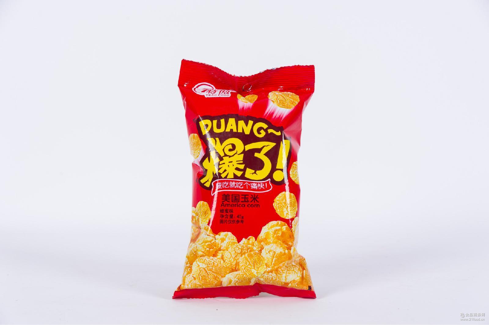 批发膨化休闲零食特产爆米花 买满包邮45g*80焦糖/蜂蜜味爆米花
