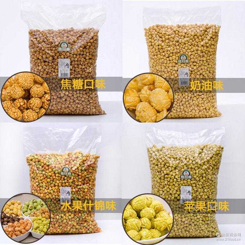 奶油焦糖等多种口味 【热卖】六斤装大包球形爆米花 膨化休闲零食