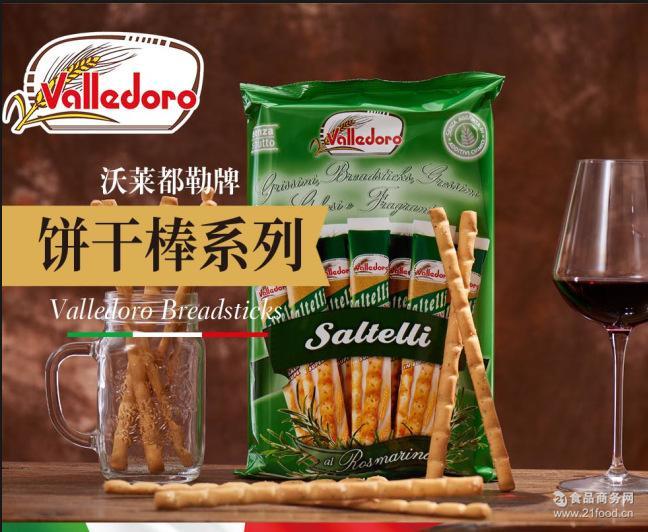 意大利进口零食面包棒 沃莱都勒牌香脆饼干棒(迷迭香味)240克