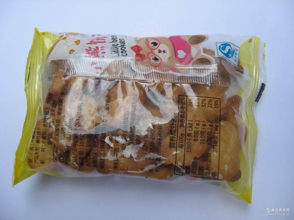 散装称重 小熊饼干 净重7.8斤 零食休闲特价批发 沛丰图片