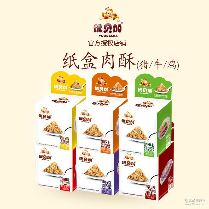 优贝加肉酥营养原味猪牛鸡儿童宝宝肉松纸盒肉酥
