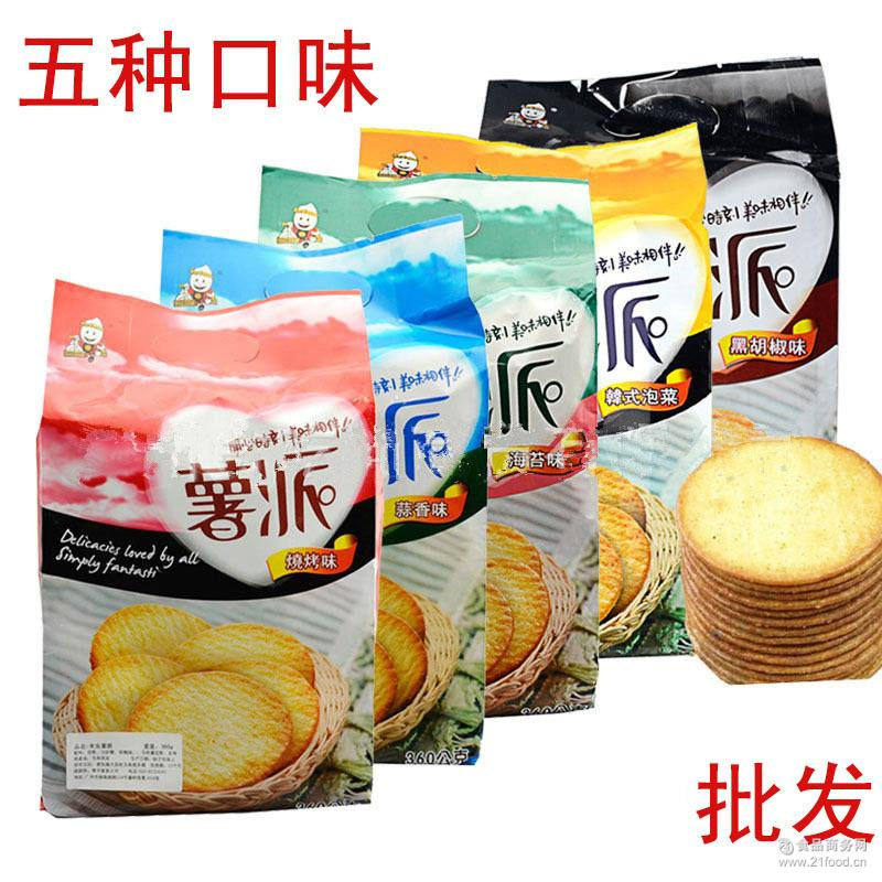 黑胡椒 等5种口味可选 金丰泉薯派360g/包 台湾进口零食 海苔