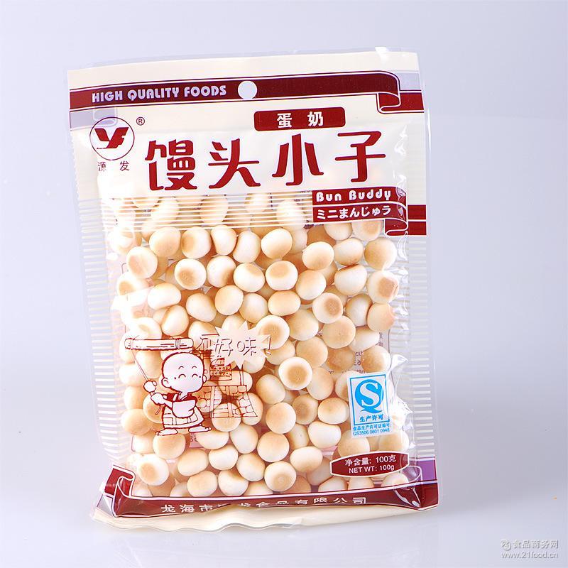 儿童辅食休闲食品小点心整件批发40包/件 源发蛋奶小馒头100g