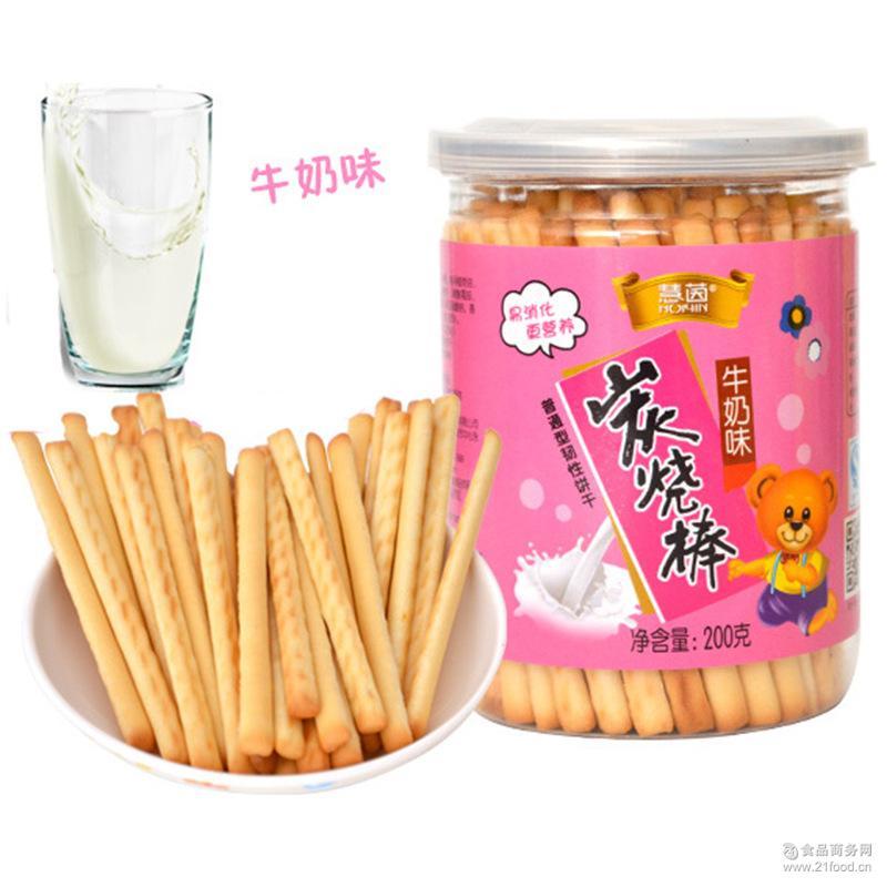 慧茵品牌 牛奶味棒棒饼干儿童炭烧手指饼干休闲零食200g