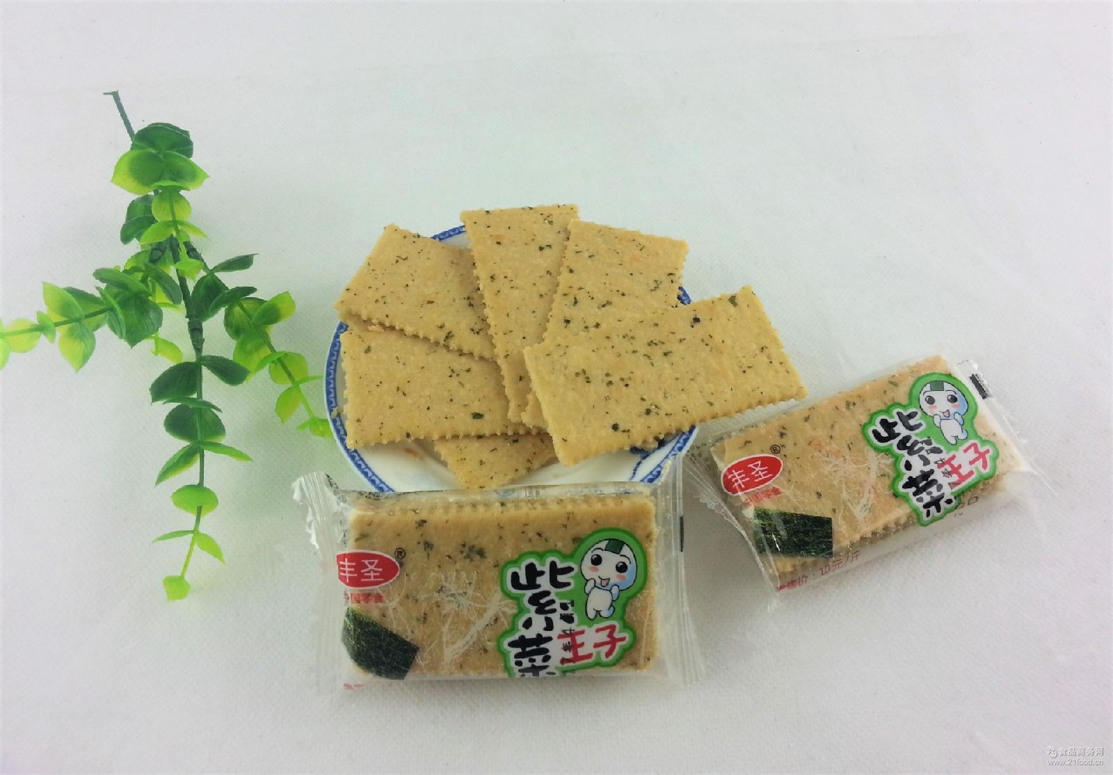 厂家直销韧性饼干紫菜饼干休闲零食 休闲饼干批发8.8斤一箱