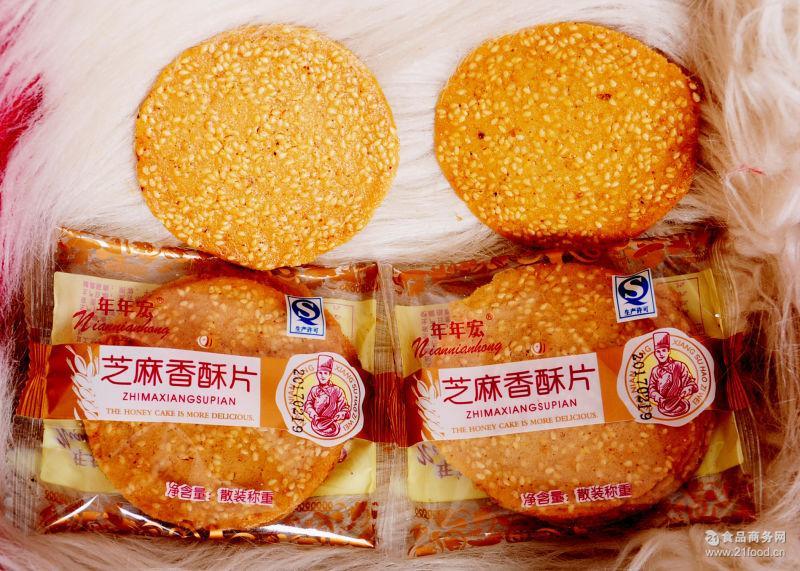 芝麻香酥片 薄饼干 吃了还想吃的煎饼 香脆可口 人人都说好吃