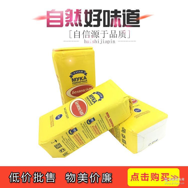 俄罗斯进口雪兔面粉高筋面包粉饺子粉2kg烘培原料食品批发代发