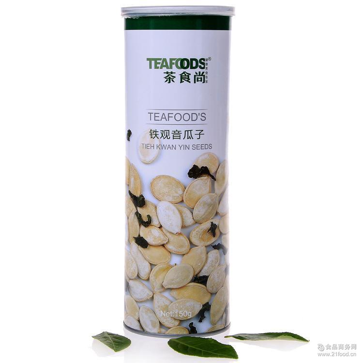 茶食尚-铁观音味瓜子坚果瓜子大颗南瓜子炒货零食茶点厂家批发