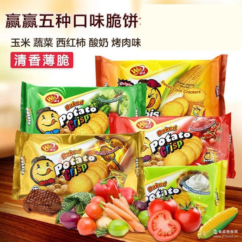 Win2赢赢薄脆饼干四种口味 薄饼干薄脆 包饼干零食进口食品