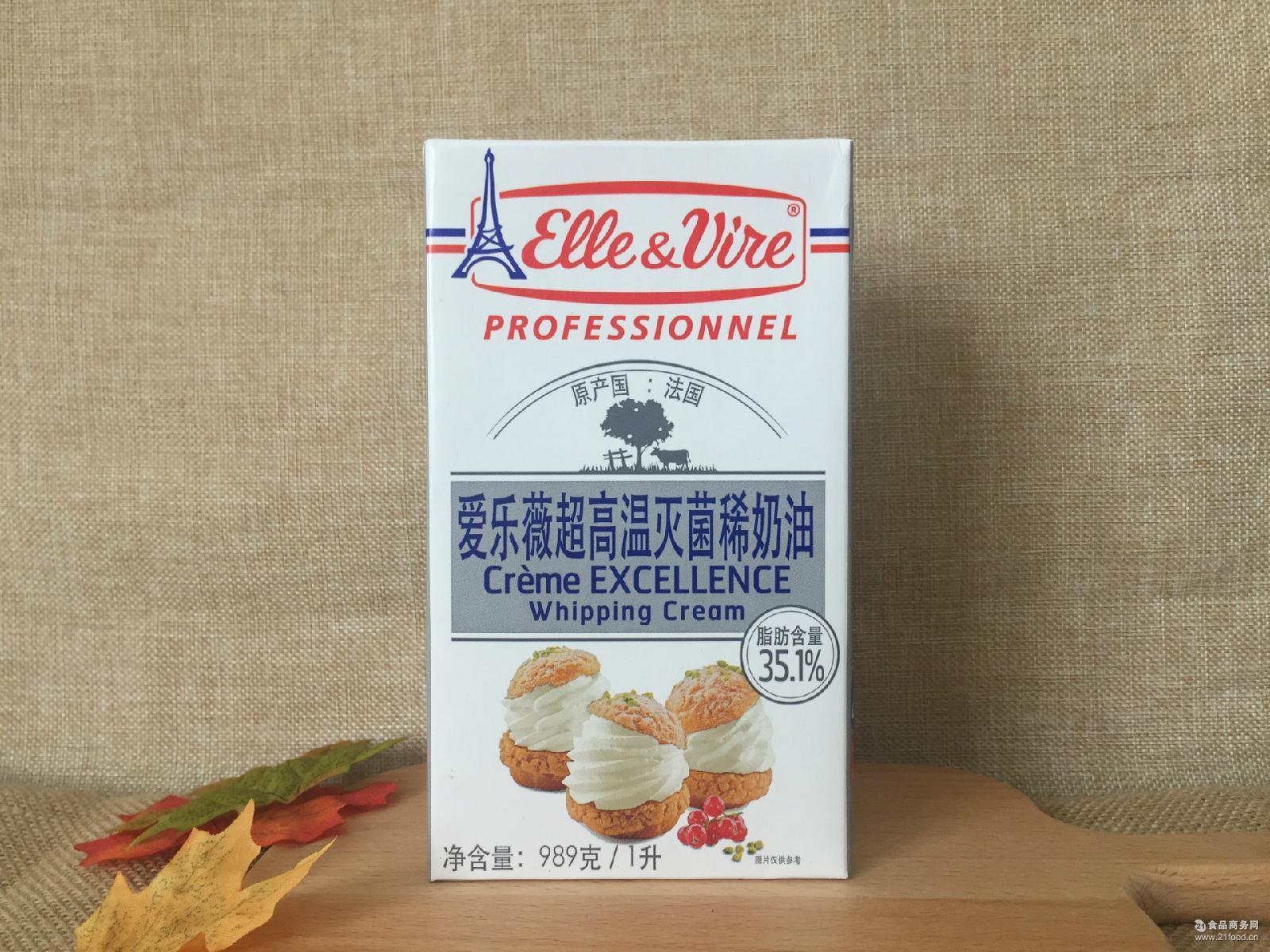 铁塔淡奶油 易打发动物性奶油 蛋糕裱花忌廉甜品原料 烘焙原料