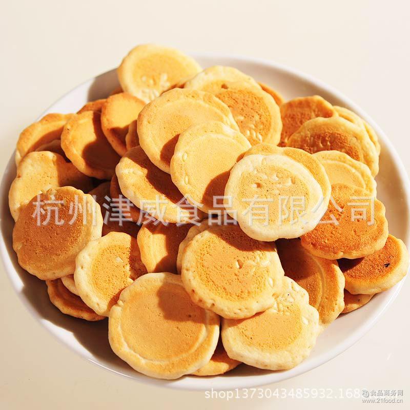 好吃散装休闲零食 耶米熊小贝煎饼 营养健康早餐鸡蛋饼薄脆饼干