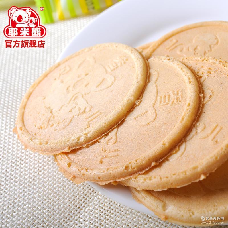 新款耶米熊轻松脆薄片2.5kg/箱儿童饼干休闲美味零食鸡蛋煎饼