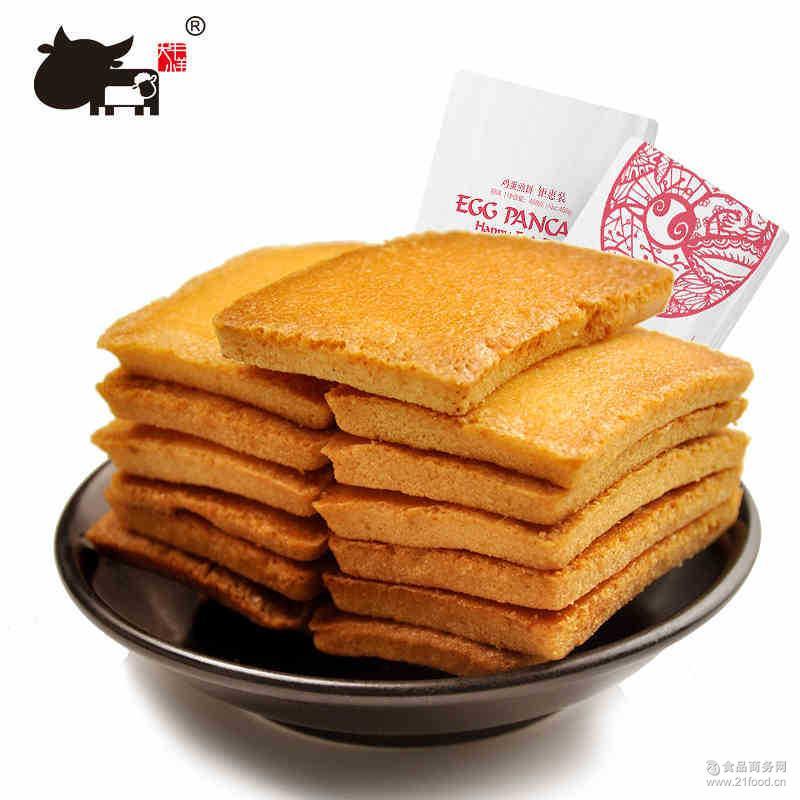 蛋黄煎饼早餐饼干湖南特产零食 【大牛小羊】铁板鸡蛋煎饼468g