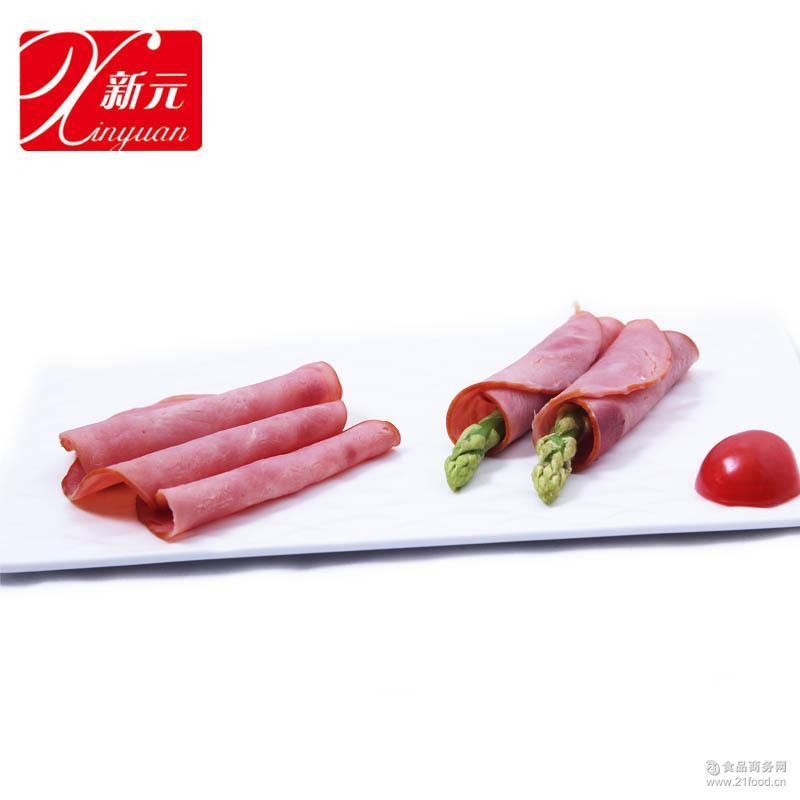 新元烟熏火腿片90克西式酒店餐厅汉堡肉制品美食品生鲜10包/箱