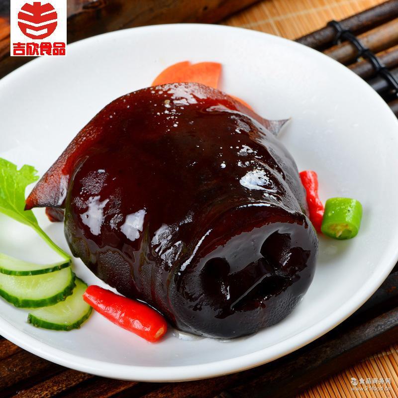 四川吉欣特产美食川味腊拱嘴600g五香腊肉农家自制猪嘴猪鼻子