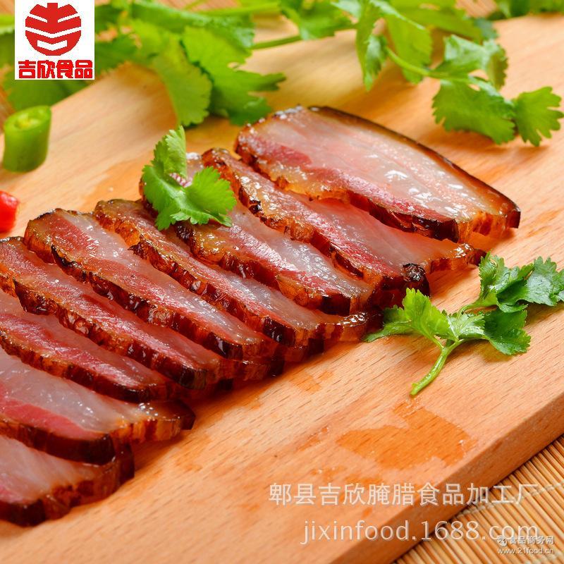吉欣五花腊肉 美食四川年货土特产柴火烟熏咸肉猪肉柴火熏制200g