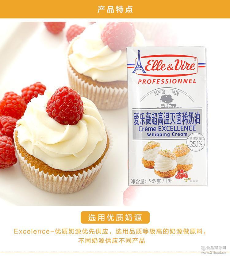 铁塔淡奶油1L*12盒原装 法国进口裱花奶油 动物淡奶油铁塔淡奶油