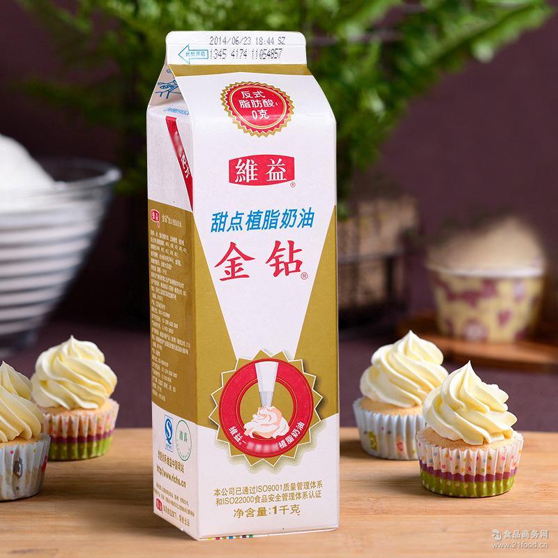 金钻甜点植脂淡奶油 烘焙原料蛋糕裱花鲜奶油慕斯奶油1L装 稀奶油