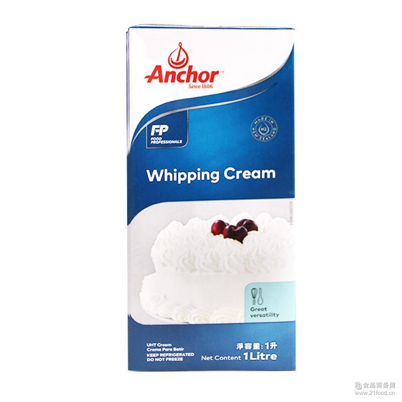 供应批发安佳淡奶油 烘焙原料稀奶油1L 新西兰原装进口奶油现货