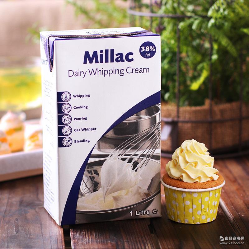 蓝米吉 动物性蛋糕裱花稀奶油烘焙原料原装1L 进口蓝风车淡奶油