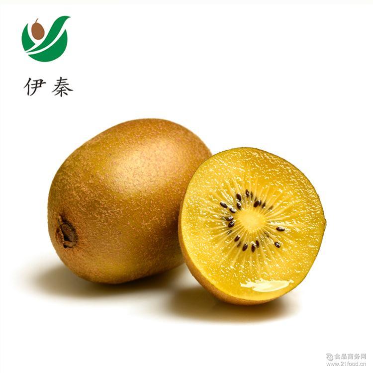 猕猴桃新鲜奇异果周至猕猴桃单果重100g源头直供新鲜直达包邮