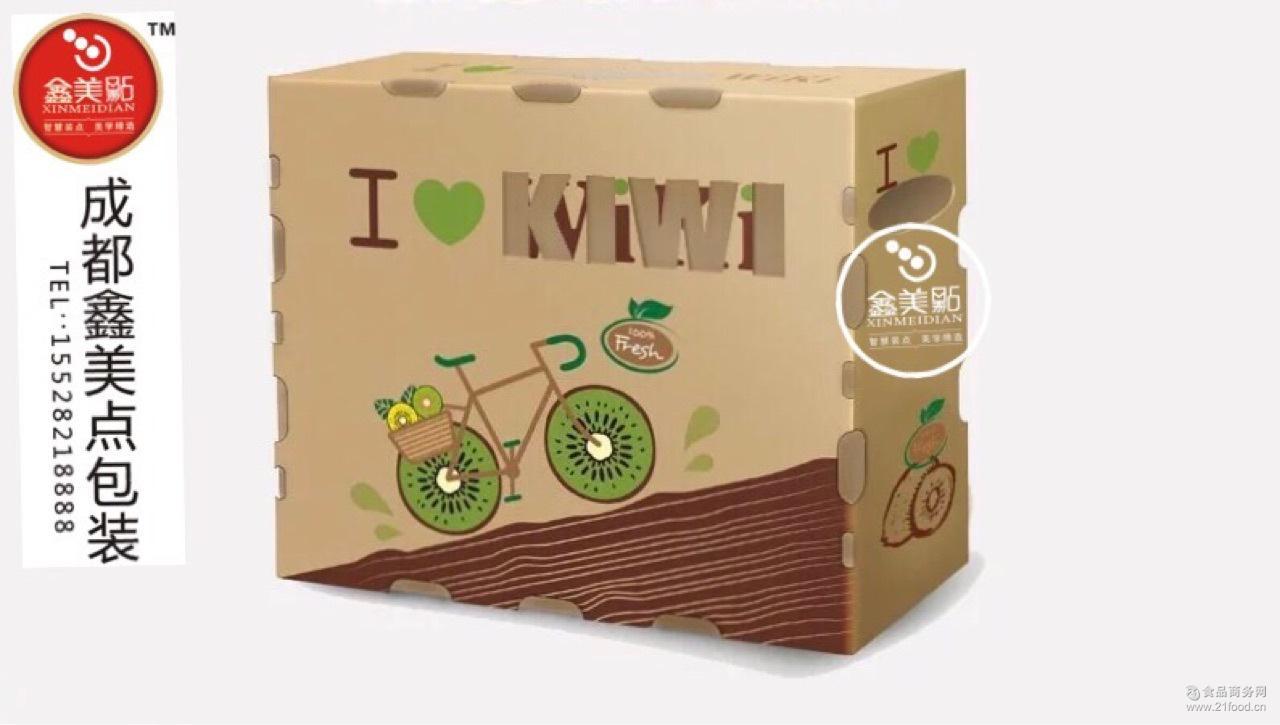 四川猕猴桃包装设计生产厂家