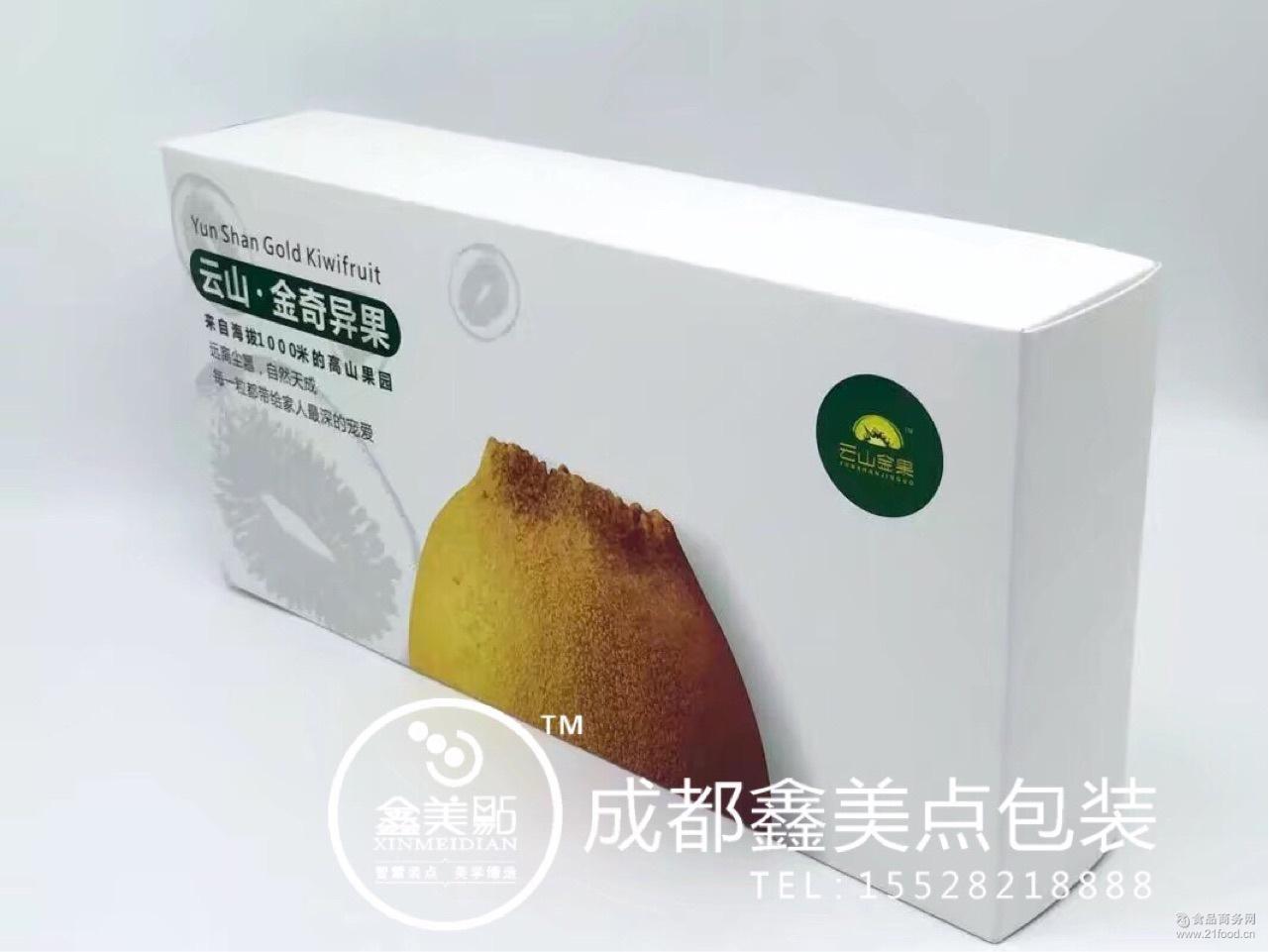 奇异果 猕猴桃 生鲜水果包装生产厂家