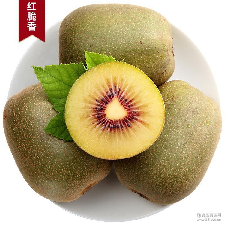 四川雅安猕猴桃红心猕猴桃非黄心绿心优质水果生态健康 一件代发