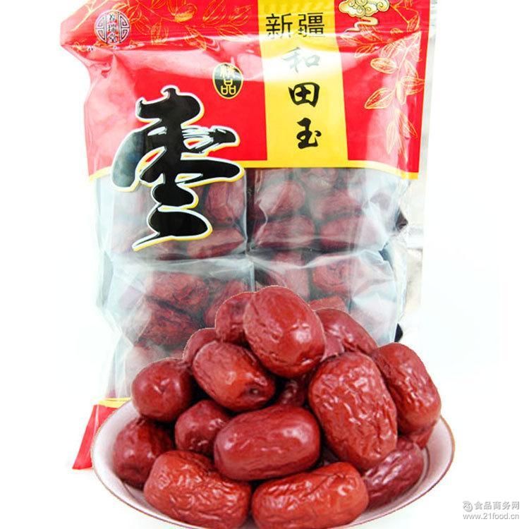 红枣干三星 500g 红枣子 大枣 红枣 优质新疆和田玉枣 品质款批发