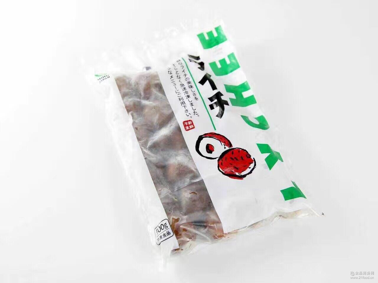 冰冻荔枝进口日本出口速冷冻鲜荔枝冰冻荔枝速冻荔枝箱起优惠价