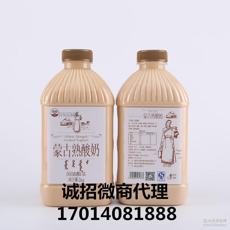 东三省总代有量有价 马苏里酸奶 内蒙古熟酸奶 1L
