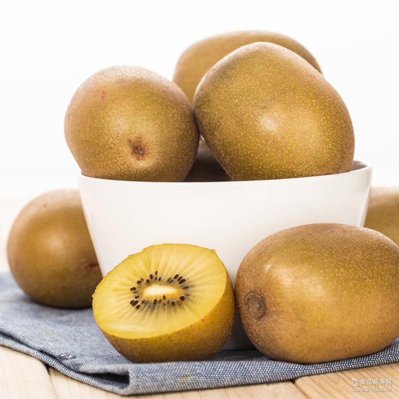 新鲜水果金果奇异果批发 12粒大果四川雅安黄心金艳猕猴桃