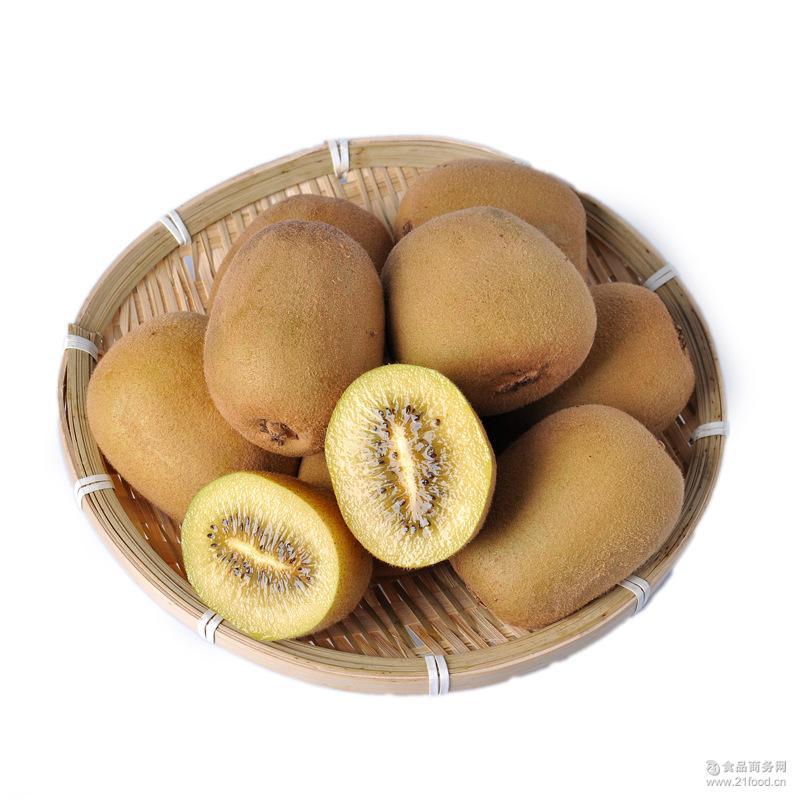 蒲江黄心猕猴桃 很甜的奇异果 产地货源直销 【预售】新鲜水果