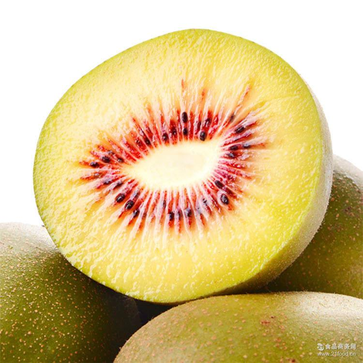 红心猕猴桃 包邮 四川猕猴桃90-110克24个 新鲜水果红心奇异果