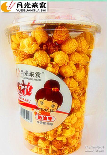 休闲零食KTV电影院*零食奶油味美式膨化球形爆米花118克桶装