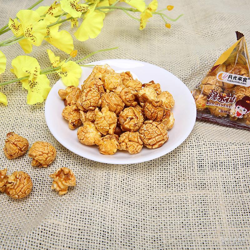美式球形膨化休闲食品焦糖果味爆米花 三角小包袋装零食一件代发