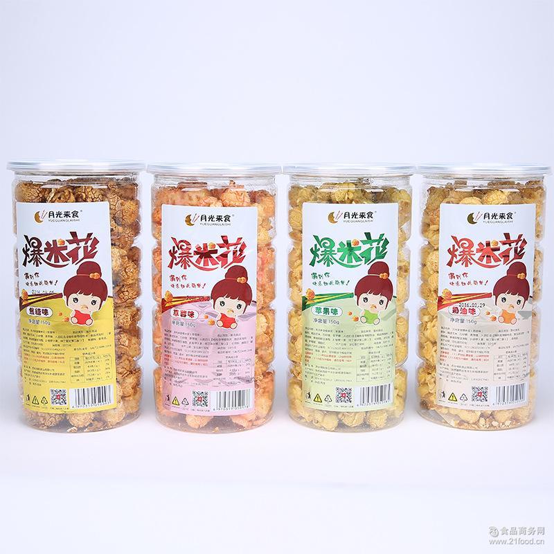 办公室休闲小零食膨化食品批发 美式焦糖奶油味桶装果味爆米花