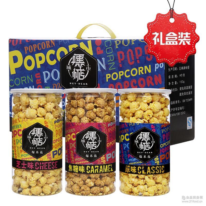 食品 进口玉米 焦糖味 爆米花150g 膨化 批发 零食 休闲 节日礼盒