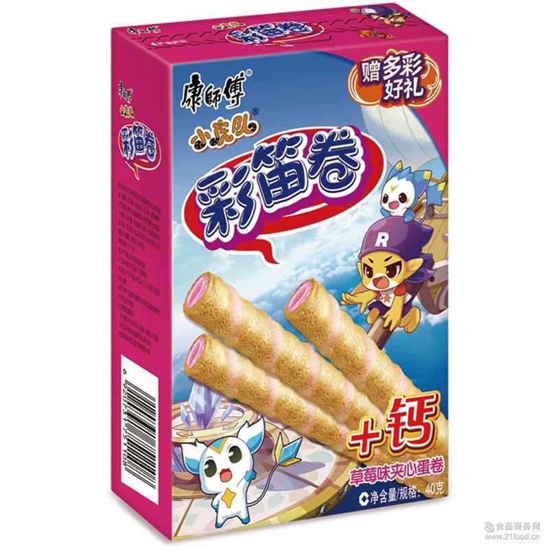 彩笛卷(草莓哈密瓜巧克力口味)40g/盒早点糕点饼干糕饼 康师傅